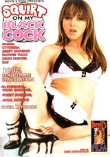 Squirt On My Black Cock #01 DVD Cover