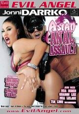 Asian Anal Assault