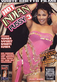 Hot Indian Pussy #03 DVD Cover