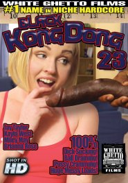 Black Kong Dong #23 DVD Cover