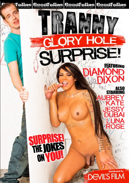 Trans Glory Hole Surprise Dvd Cover