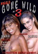 Models Gone Wild #03