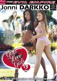 Girls Love Girls #02 DVD Cover