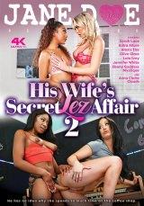 His Wife's Secret Lez Affair #02 Dvd Cover