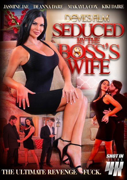 Seduced By The Boss's Wife #08
