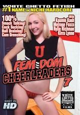 Fem Dom Cheerleaders #07 - Part 2 Dvd Cover