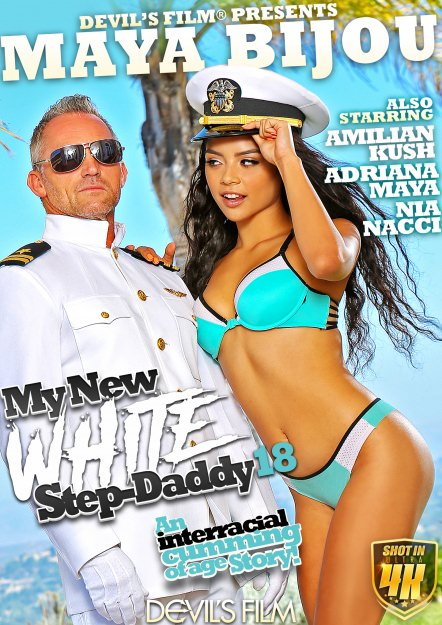 My New White Stepdaddy #18 Dvd Cover