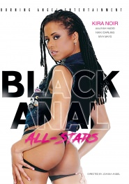 Black Anal All-Stars Dvd Cover