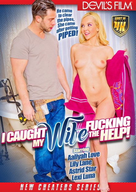 I Caught My Wife Fucking The Help Dvd Cover