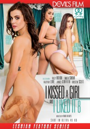 I Kissed A Girl and I Liked It #08 DVD Cover
