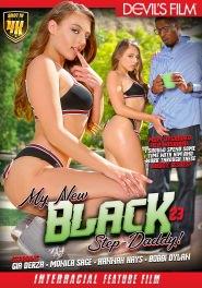 My New Black Stepdaddy #23 Dvd Cover