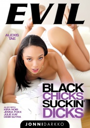 Black Chicks Suckin' Dicks DVD Cover