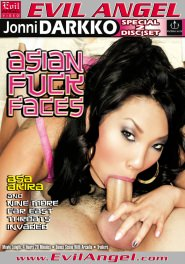 Asian Fuck Faces DVD Cover